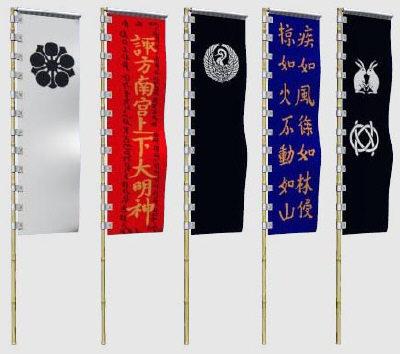 Mon samourai